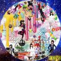 ミリオンがいっぱい(DVD・5)