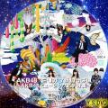 ミリオンがいっぱい(DVD・4)