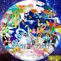 ミリオンがいっぱい(DVD・2)