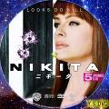 ニキータ シーズン3 vol.5