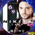 ニキータ シーズン3 vol.4