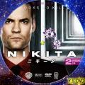 ニキータ シーズン3 vol.2