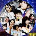 ~白黒つけようじゃないか ~HKT48.disc.2(BD)