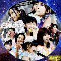 ~白黒つけようじゃないか ~HKT48.disc.1(BD)