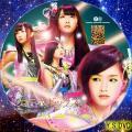 カモネギックス タイプ3 DVD