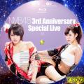 nmb48 3rd anniversary special live bd2
