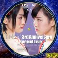 nmb48 3rd anniversary special live bd1