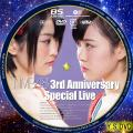 nmb48 3rd anniversary special live dvd1