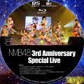 nmb48 3rd anniversary special live bd3