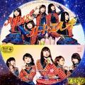 ハートエレキ 2(DVD)