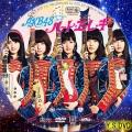 ハートエレキ 1(DVD)