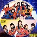 ハートエレキ 2(CD)