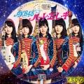 ハートエレキ 1(CD)