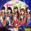 ハートエレキ 3(DVD)