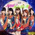 ハートエレキ 3(CD)