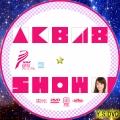 AKB48 SHOW! DVD ver.4