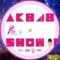 AKB48 SHOW! DVD ver.2