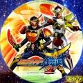 仮面ライダー鎧武 bd ver.1