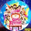 2013 AKB48 スーパーフェステバル(BD3)
