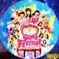 2013 AKB48 スーパーフェステバル(BD1)