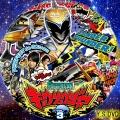 獣電戦隊キョウリュジャー3(DVD)