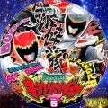 獣電戦隊キョウリュジャー5(DVD)