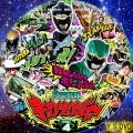 獣電戦隊キョウリュジャー4(DVD)