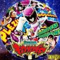 獣電戦隊キョウリュジャー6(DVD)
