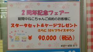 2蜻ィ蟷エpop迪ォ_convert_20130418132225