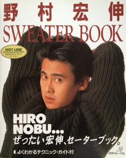 hironobu1.jpg