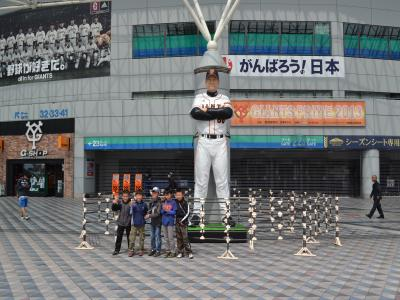 東京に住んでいる頃にはよく来た後楽園ではあったが、その変わり様に驚いた