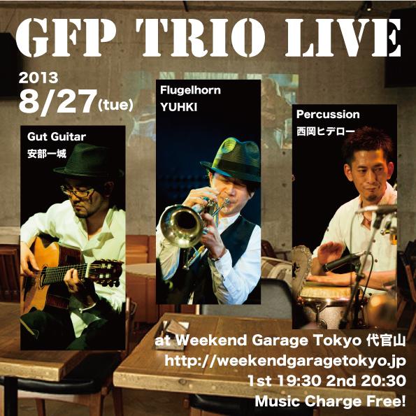 GFPtrio20130827Flyer.jpg