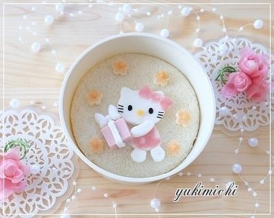 プレゼントを持ったキティ☆アップ
