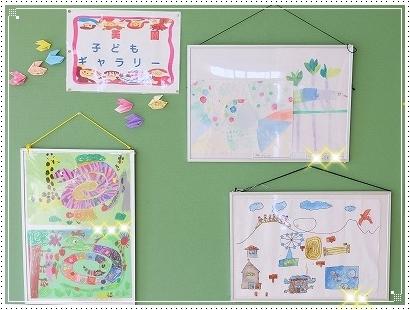 子供ギャラリーの絵