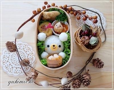 栗ひろいくまちゃんのお弁当♥