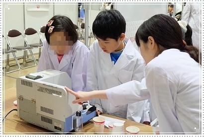 臨床検査技師②