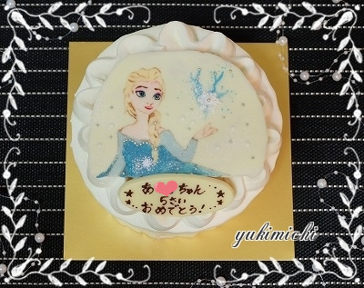 エルサ☆キャラチョコケーキ♥