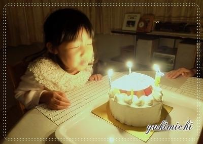 あーちゃん☆5歳お誕生日♪