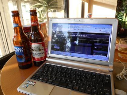 130611_PC&ビール