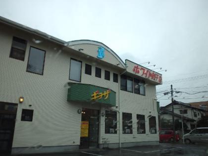 130725_ホワイト餃子(店舗)