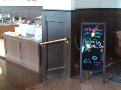 130812_朝食コーナー