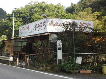 130925_山ちゃん