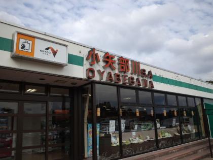 131001_小矢部SA