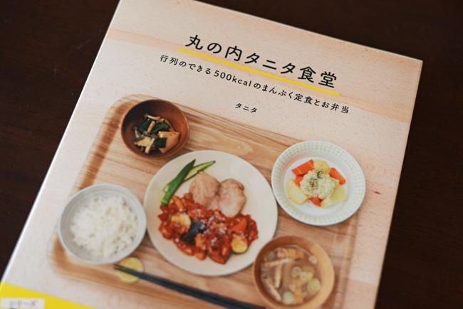 ダイエット宣言⑤