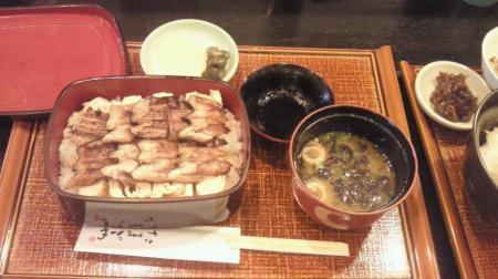 2013/11/3 たまごや 穴子飯