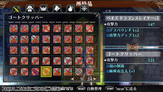 2014-01-04-220802.jpg