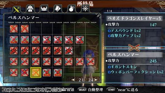 2014-01-04-220859.jpg