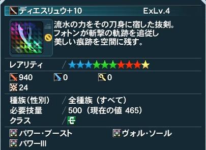 2014-01-21-224927.jpg