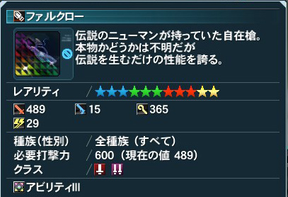 2014-01-24-234357.jpg