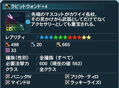 2014-09-01-051222.jpg